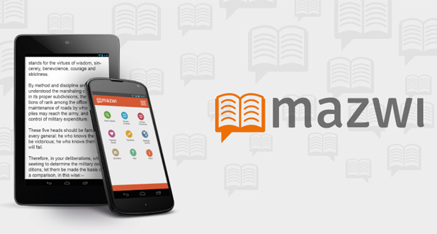 mazwi-book-tablet