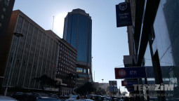 RBZ, Central bank Zimbabwe, Zimbawean Financial Institutions