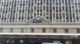 Zimbabwean Banks, financial services in Zimbabwe, African banks, Harare banks