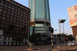 Central Bank Zimbabwe, Harare, Samora Machel Avenue, Regulators, tallest Building Zimbabwe, Reserve Bank of Zimbabwe