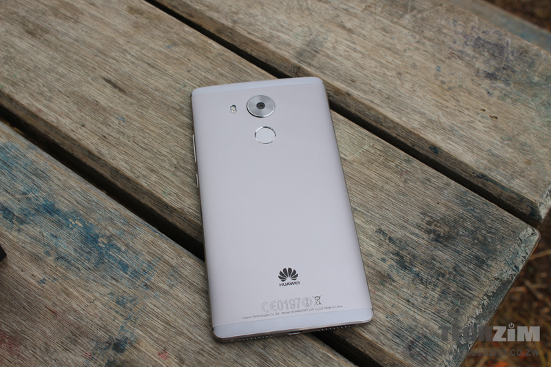 First HongMeng OS-powered Huawei Smartphone To Be Launched
